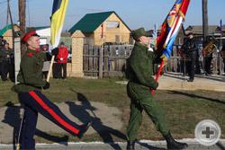 Торжественный вынос знамен Российской Федерации и Российской Империи
