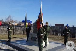 Почетный караул у памятника героям Великой войны