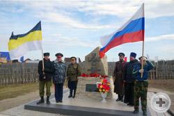Казачий караул у памятника героям Великой войны