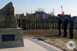 Салют в честь павших героев Первой мировой войны