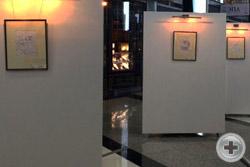 Выставка художника–графика, члена РДС Шипицовой Елены Владимировны
