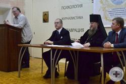 Выступление экс-Заместителя министра культуры РФ В.И.Брагина