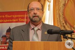 Выступает А.В.Бабич,  главный специалист ГКУ «Государственный архив Краснодарского края»