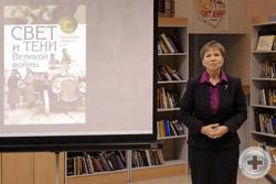 О новом издании Фонда исторической перспективы рассказывает представитель Фонда Е.Н.Рудая
