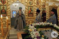 Благословение Благочинного протоиерея Владимира Дивакова