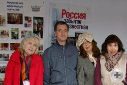 «Журналистская ячейка» МДС: В.А.Благово, О.В.Щербачев, Н.Н.Кристи, Н.В.Дмитриева