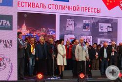 Торжественное открытие фестиваля столичной прессы