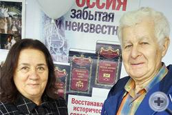 Е.Л.Адасова и вице-предводитель МДС А.П.Нахимов