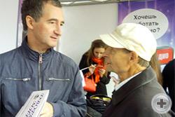 О.В. Щербачев и А.В. Засядко