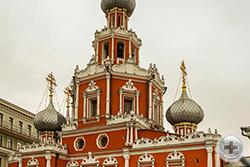 Храм в честь иконы Божией Матери «Знамение», что на Шереметевом дворе