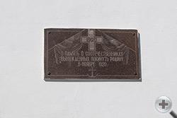 На Графской пристани, у памятной доски, посвященной Русскому исходу в ноябре 1920 года