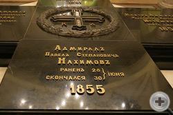 В Свято-Владимирском соборе – усыпальнице адмиралов