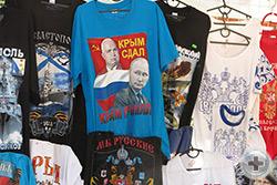 В Севастополе свой «одесский» юмор