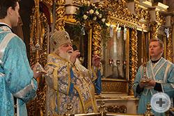 Благословение Высокопреосвященного Владыки митрополита Арсения