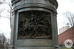 Фрагменты памятника и противостоящих бронзовых барельефов