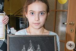 Любовь Смирнова, 8 лет
