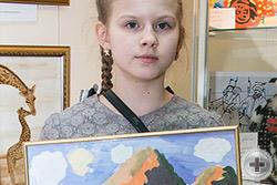 Арина Ермакова, 10 лет