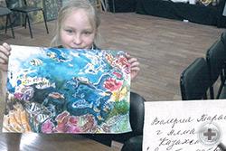 Валерия Тарасенко, 9 лет (Казахстан), «Я люблю дайвинг»