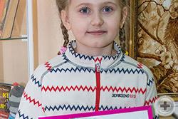 Виктория Прокофьева, 7 лет