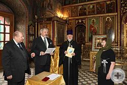 Вручение медали Императорского Ордена Святой Анны Н.Х.Айсиной