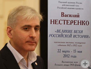 Выставка Василия Нестеренко