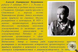 История рода Тверитиновых: «Родовой помянник к 100-летию Великой войны»