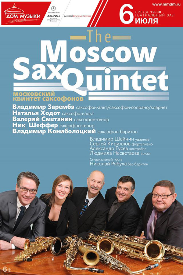The Moscow Sax Quintet