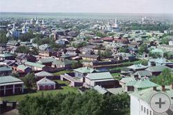 1912 | г. Тобольск с северо-востока. Вдали видно слияние реки Тобола с Иртышем