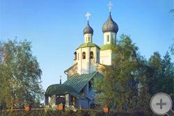 1911 | Бородинская церковь