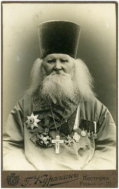 Протоиерей Андроников Алексей Васильевич