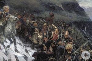 «Переход Суворова через Альпы» (1895—1899). Художник Василий Иванович Суриков (1848 – 1916)