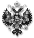 Монархистъ