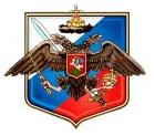 РИС-О - Российский Имперский Союз-Орден