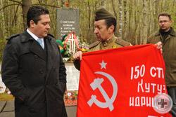 Цесаревич и Знамя Победы